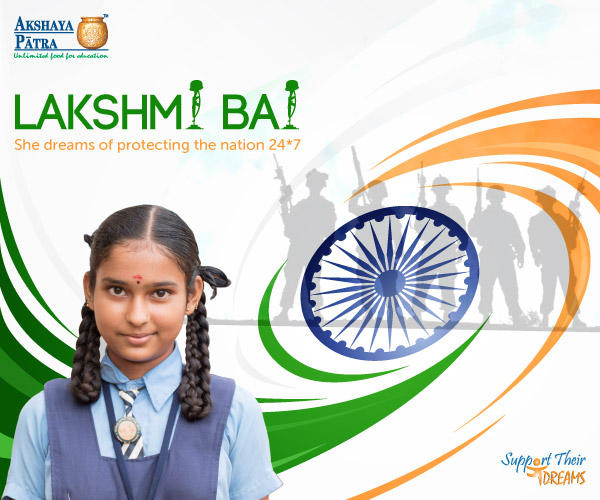 """I want to protect the nation by joining the armed forces, to serve the nation dedicatedly, day and night. Among the meals served in school by Akshaya Patra, I like the pulao the most."" – Lakshmi, Hubballi, Karnataka"