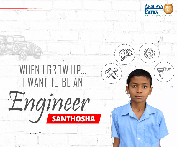 """Namaskara! This is Santhosha. I'm from Bengaluru, Karnataka. I study in Standard VII at GHP School, Kempapura - Bengaluru. My father is a bus driver. I wish I could grow up to be a mechanical engineer to discover something that helps him while driving and support my parents to repay their debt, which has started taking a toll on my family's peace!"